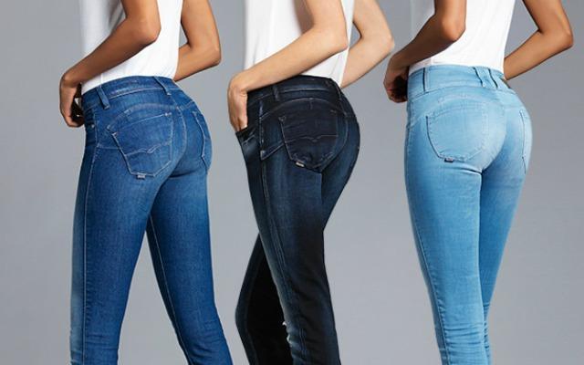 salsa jeans that fix your figure. Black Bedroom Furniture Sets. Home Design Ideas